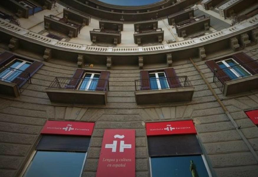Credenza Da Cucina In Spagnolo : Napoli borse di studio gratis per chi vuole imparare lo spagnolo